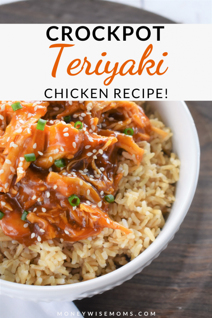 It just doesn't get any easier than this Crockpot Teriyaki Chicken.This is an easy way to get your favorite take-out flavors in a home-cooked meal, just using a slow cooker recipe.